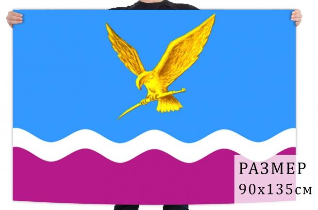 Флаг Тимашёвского района