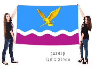 Большой флаг Тимашёвского района