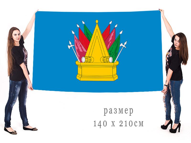 Большой флаг Тобольска