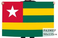 Флаг Тоголезской Республики