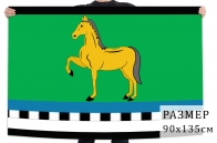 Флаг Тогучина