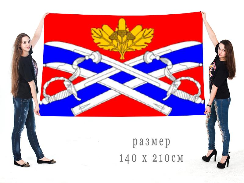 Большой флаг Толмачёвского городского поселения