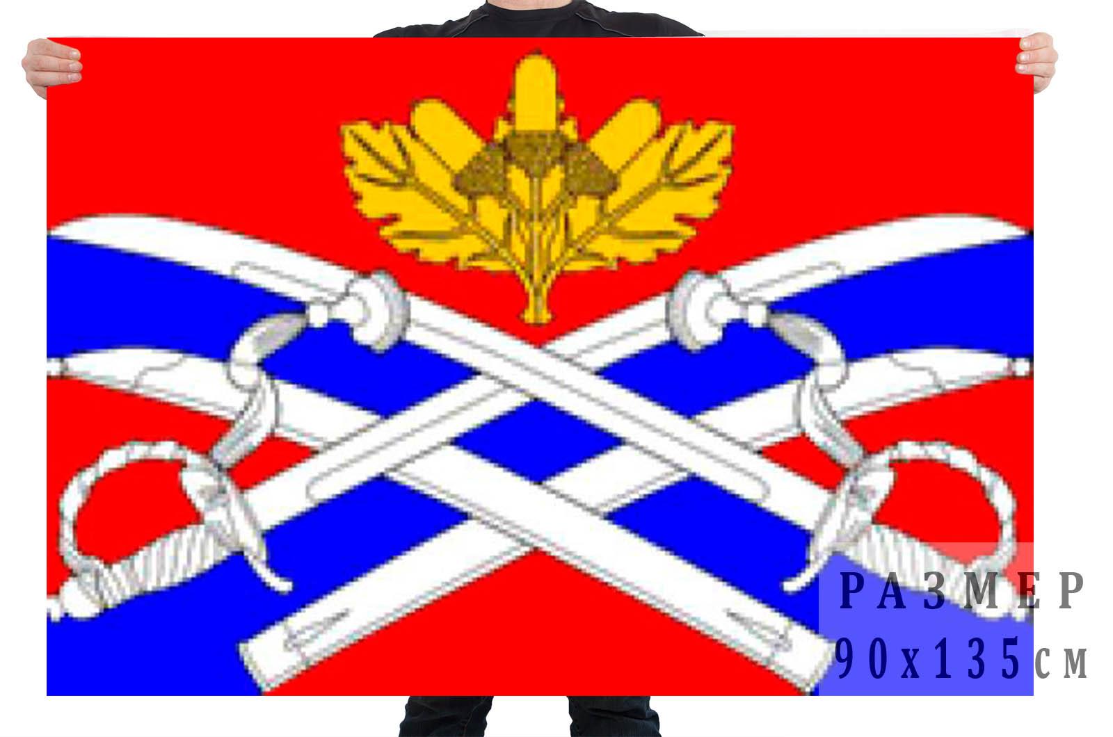 Флаг Толмачёвского городского поселения