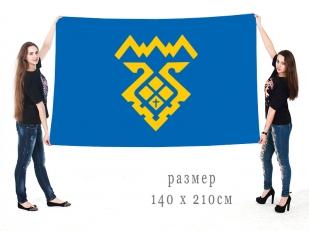 Большой флаг Тольятти