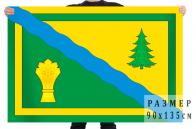 Флаг Тонкинского района Нижегородской области