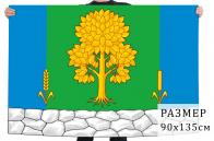 Флаг Топкинского муниципального района