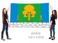 Флаг Топкинского района