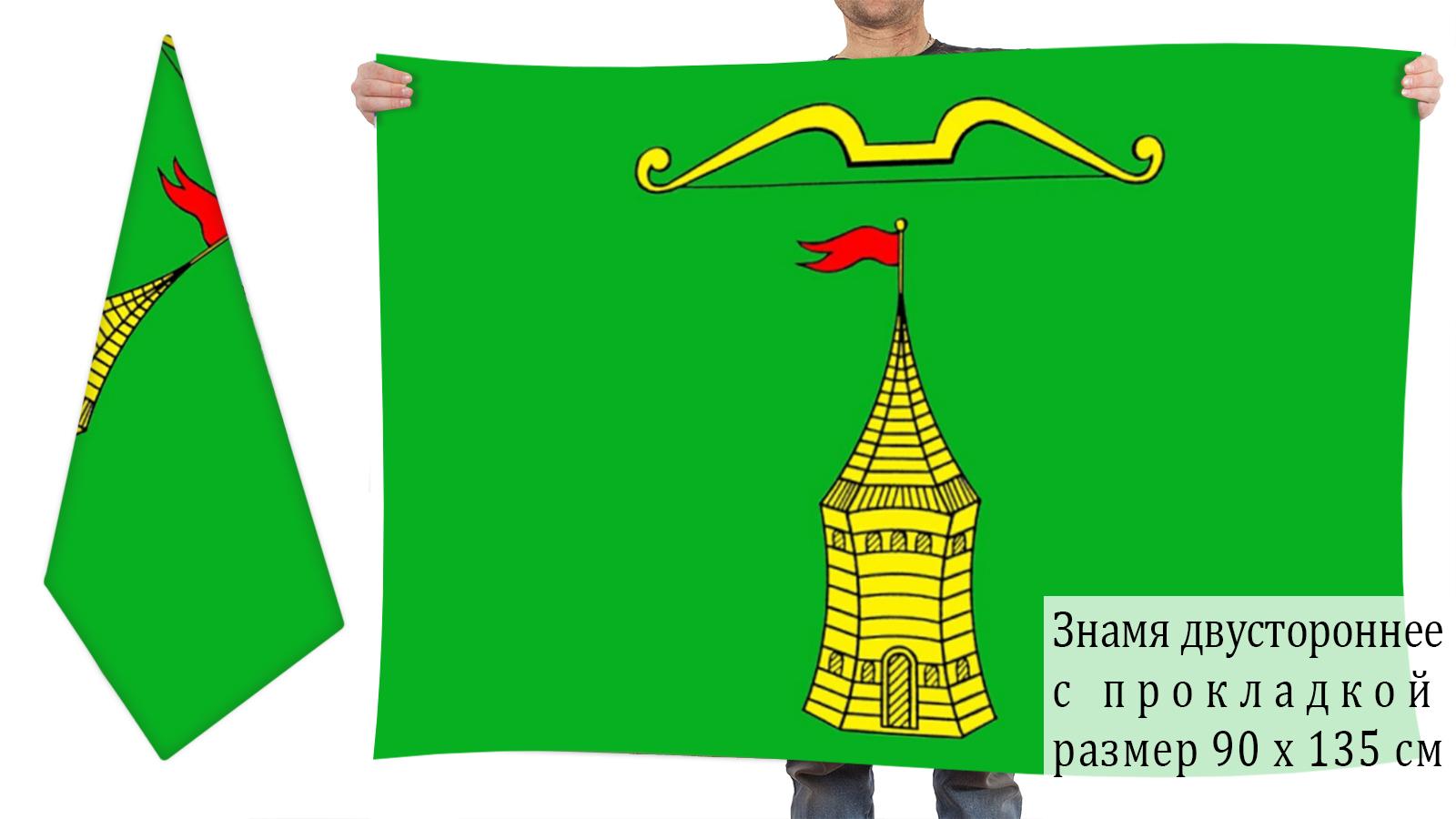 Заказать флаг Торопецкого района