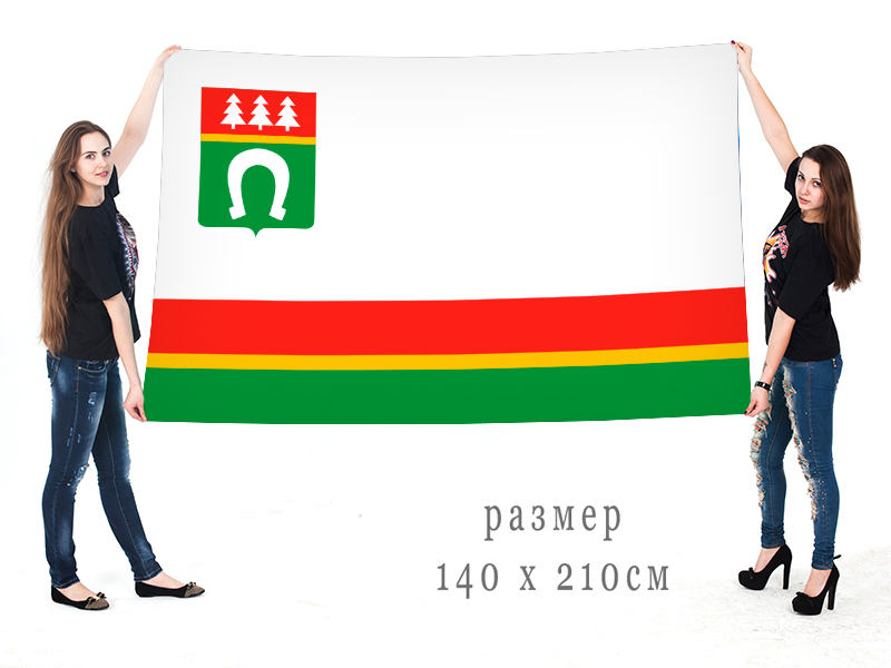 Большой флаг Тосненского района