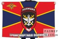 Флаг Транспортной полиции России