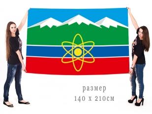 Большой флаг Трёхгорного