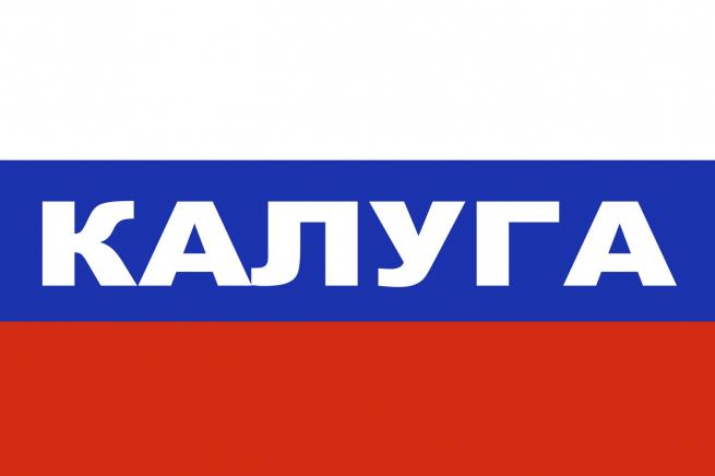 Флаг триколор Калуга