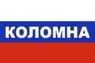Флаг триколор Коломна