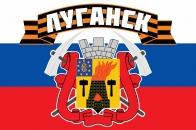 Флаг триколор «Луганск» с надписью
