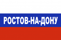 Флаг триколор Ростов-на-Дону