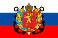 Флаг Керчи «Триколор с гербом»
