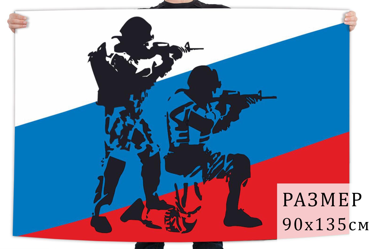 Флаг Триколор с изображением бойцов Национальной гвардии