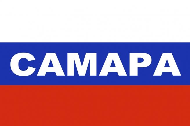 Флаг триколор Самара