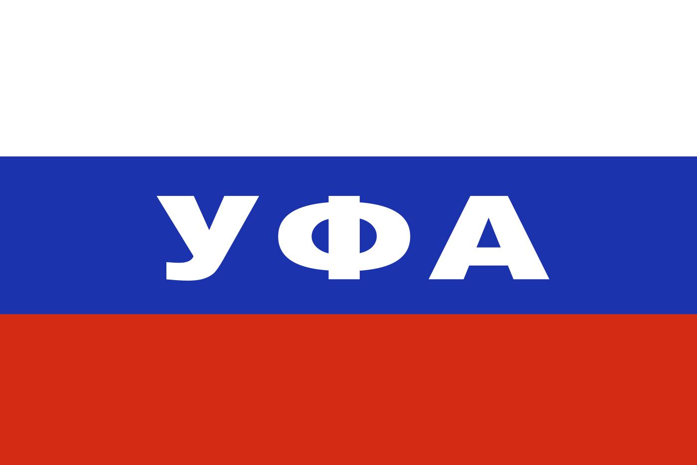 Флаг триколор Уфа