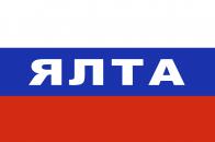 Флаг триколор Ялта