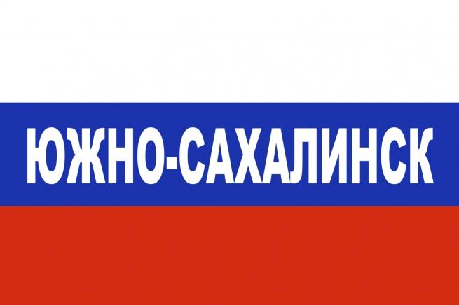 Флаг триколор Южно-Сахалинск