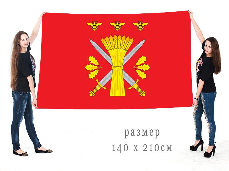Большой флаг Троснянского района
