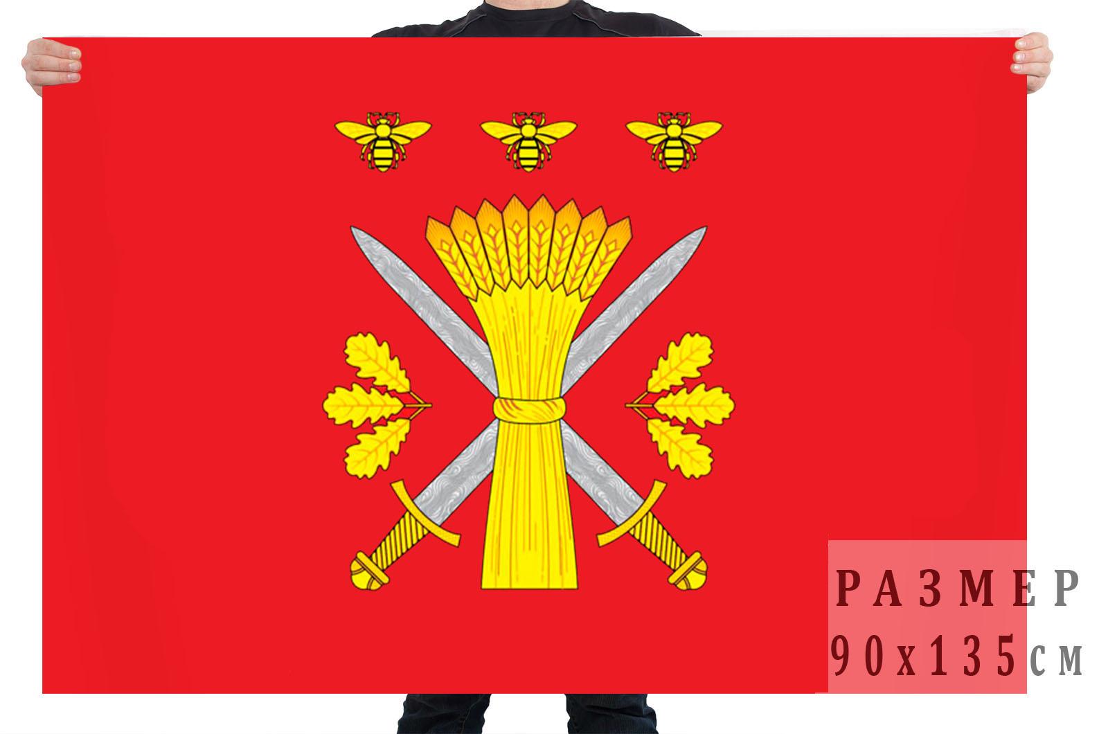 Флаг Троснянского района