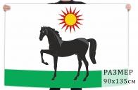 Флаг Целинского района