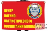 Флаг Центра ВПВМ Каскад