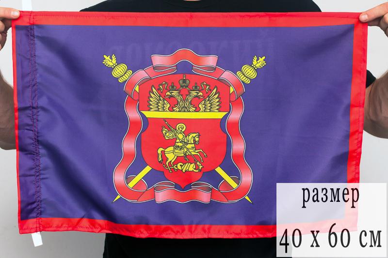 Флаг Центрального Казачьего войска 40x60