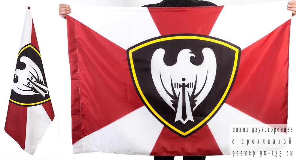 Двухсторонний флаг «Центральное региональное командование»