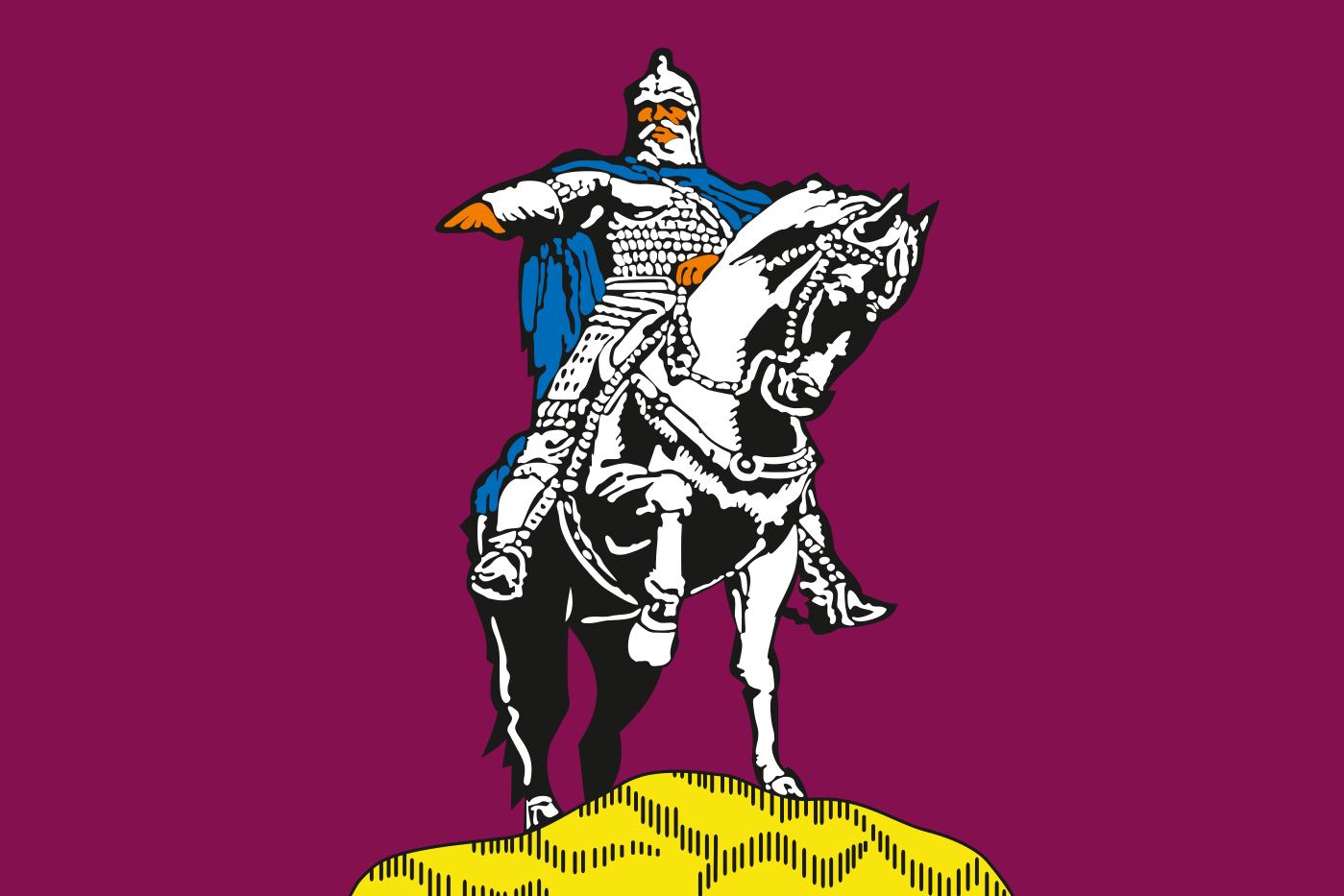 Флаг Центрального административного округа Москвы