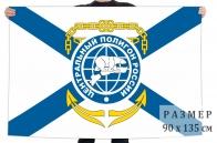 Флаг Центрального полигона России