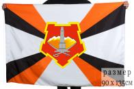 Флаг Центрального военного округа