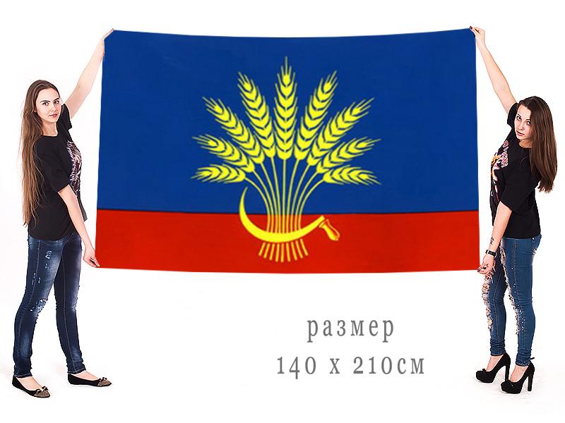 Флаг Цильнинского муниципального района