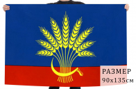Флаг Цильнинского района