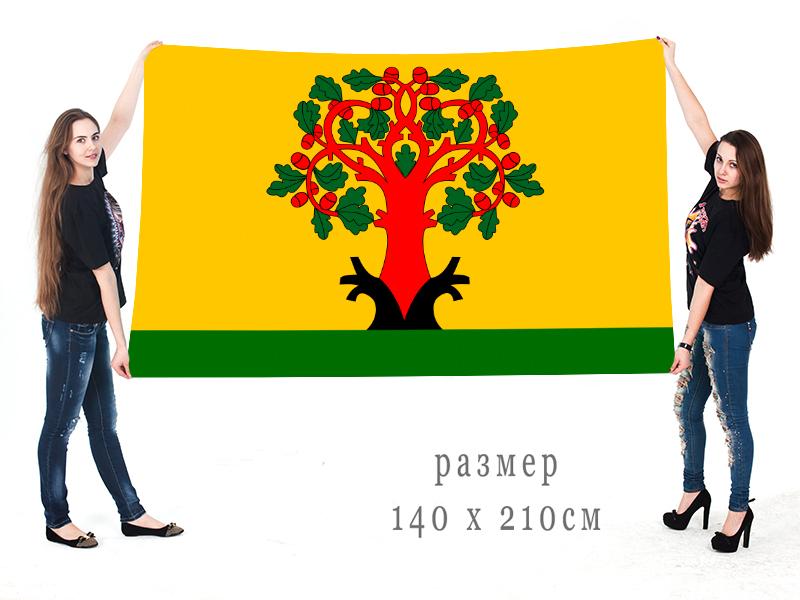 Большой флаг Цивильска