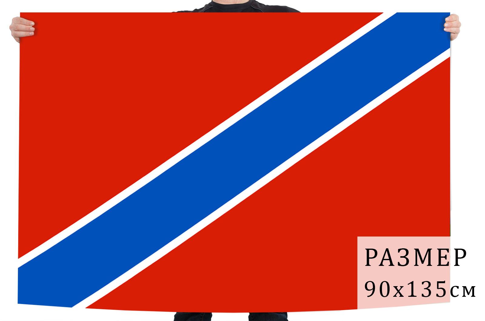 Флаг Туапсе | Флаги на заказ