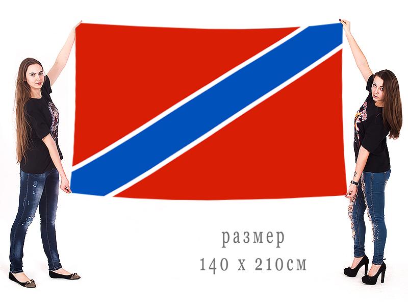 Большой флаг Туапсе | Флаги на заказ