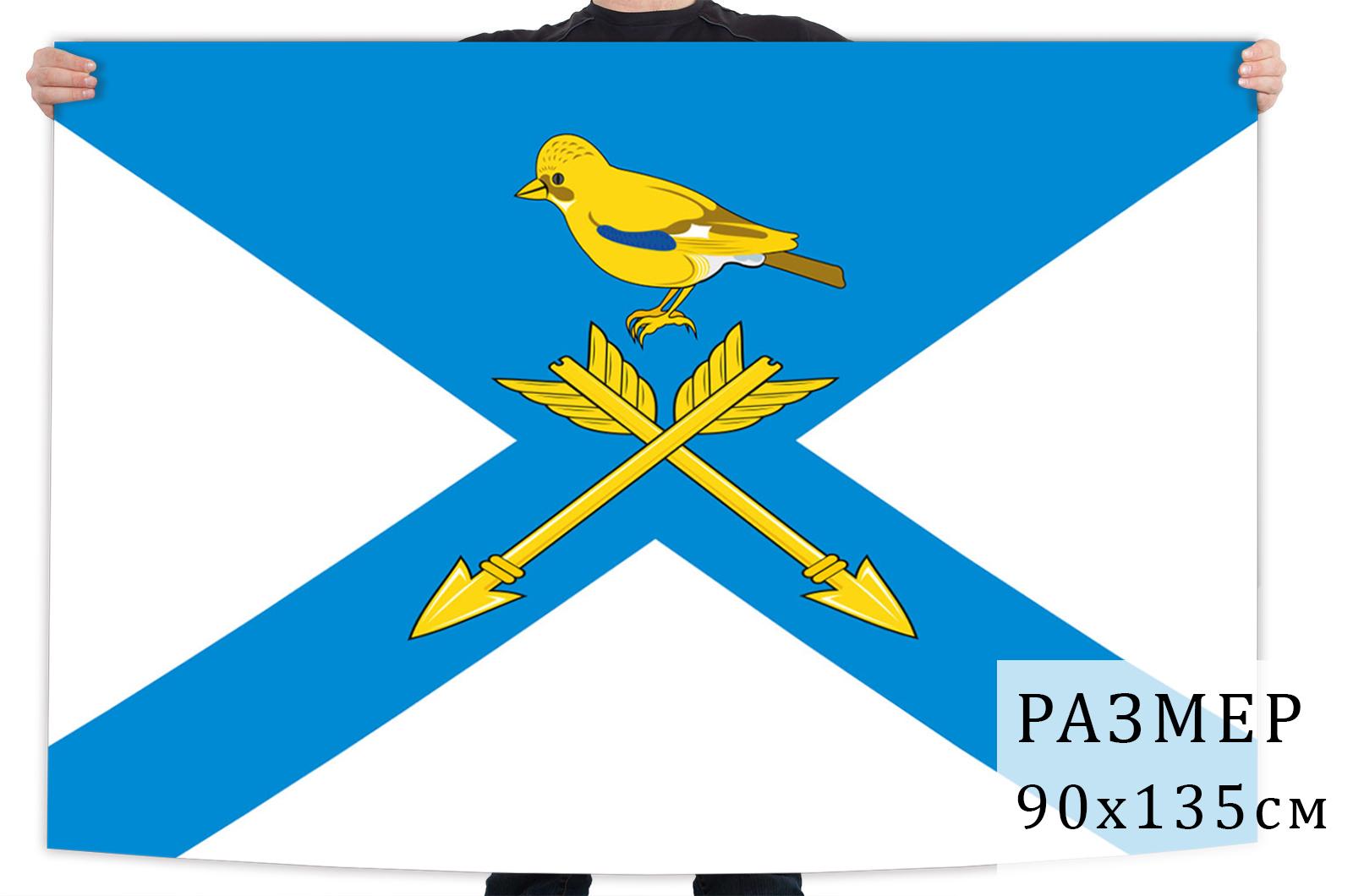 Флаг Тугулыма
