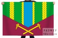 Флаг Тулунского района