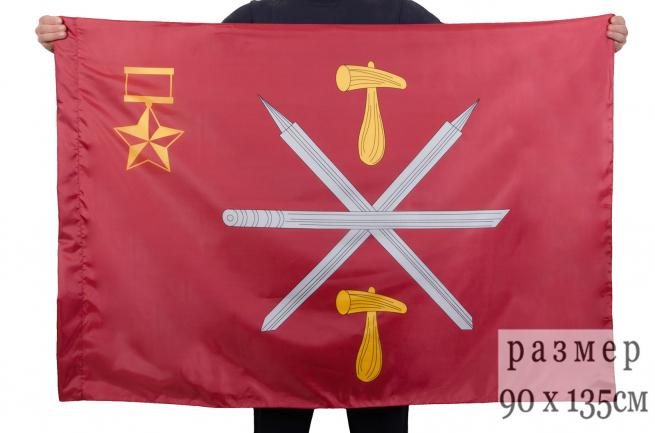 Флаг Тулы | Производство и печать флагов