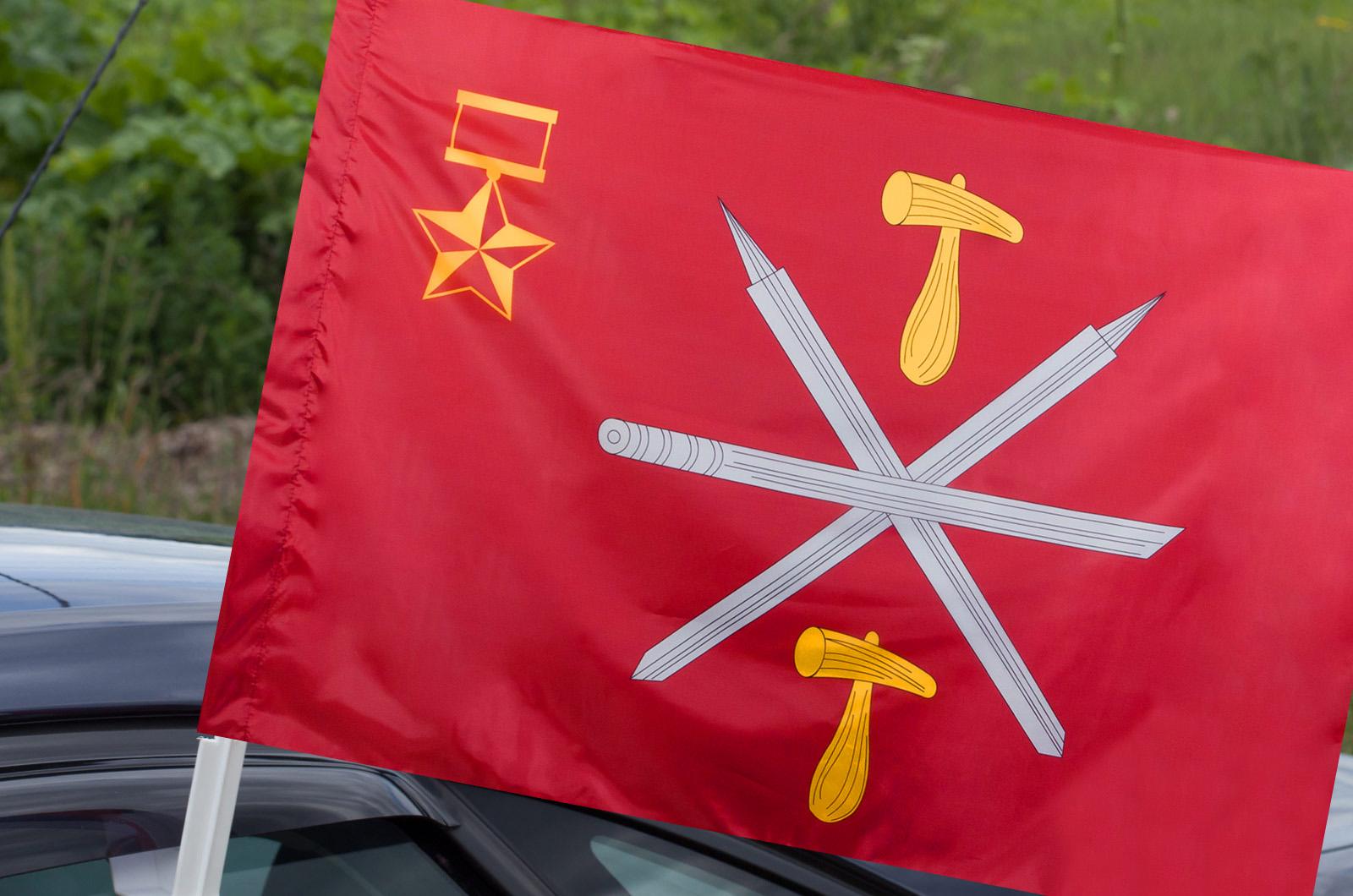 Флаг Тулы на машину