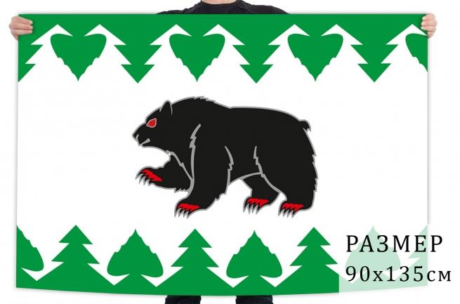 Флаг Туринска