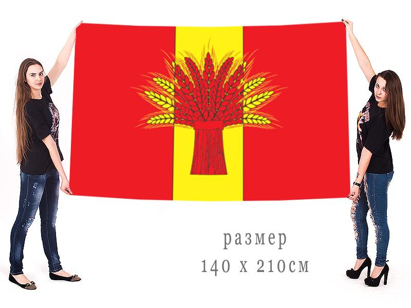 Большой флаг Туркменского муниципального района