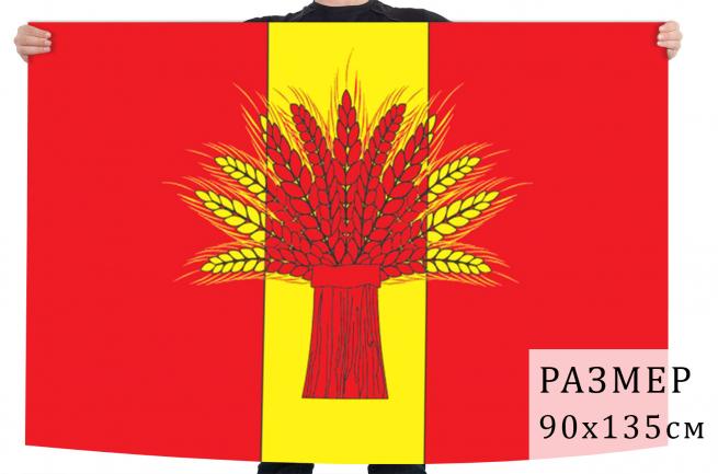 Флаг Туркменского муниципального района