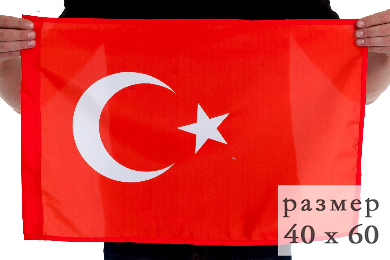 Флаг Турции 40x60 см
