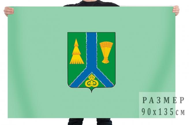 Флаг Тымовского городского округа