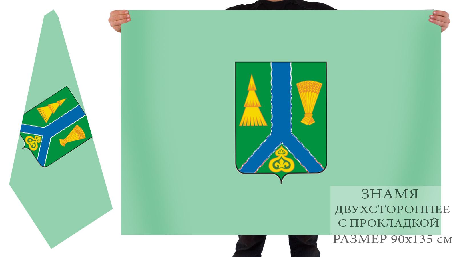 Двусторонний флаг Тымовского городского округа