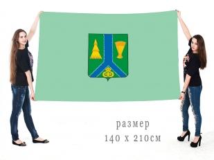 Большой флаг Тымовского городского округа